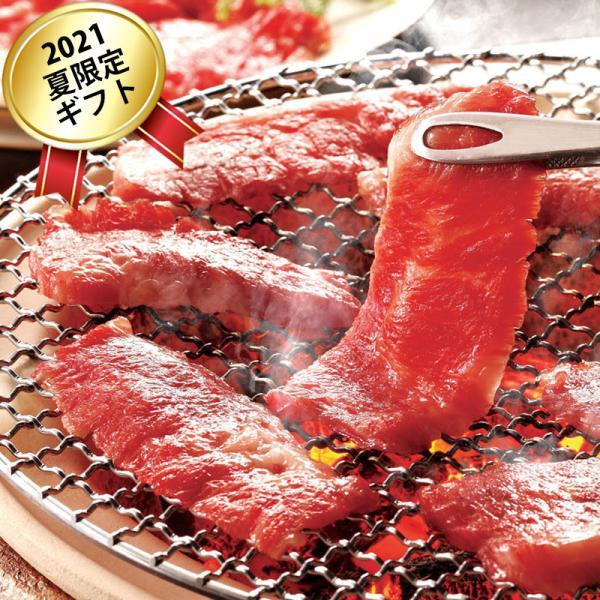 後払い不可 お中元 御中元 限定 松阪牛もも バラ焼肉用 産地直送 送料無料 同梱不可
