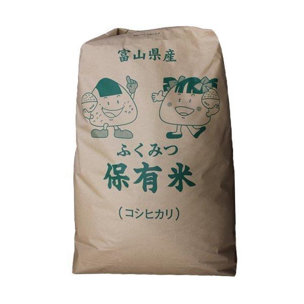 富山県産 コシヒカリ 玄米30kg 平成29年産 一等米 送料無料 同梱不可 jibamon 02