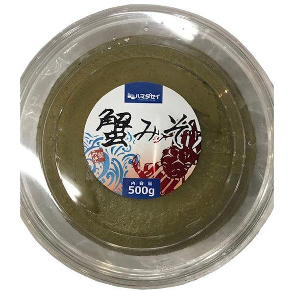 お中元 御中元 ハマダセイ 蟹みそ 500g 冷蔵便 カニ かに味噌 本格 業務用