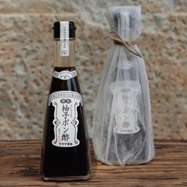 敬老の日 贈答 能登 ヤマチ醤油 柚子ポン酢300ml メーカー直送 老舗 通販 販売