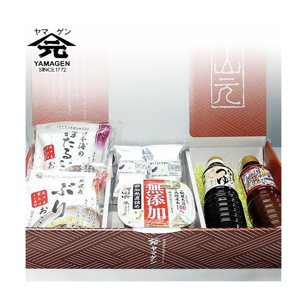 ハロウィン 富山 山元醸造 和なごみセット2 メーカー直送 ギフト お中元 お歳暮 通販 人気