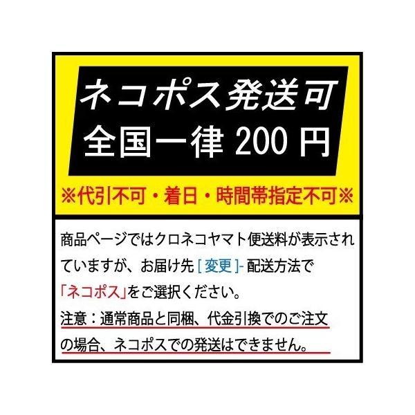 第306飛行隊 小松基地 刺繍キーホルダー|jieitai-net|02
