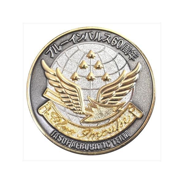 ブルーインパルス創設60周年オリジナル記念メダルスタンド型ケース入り