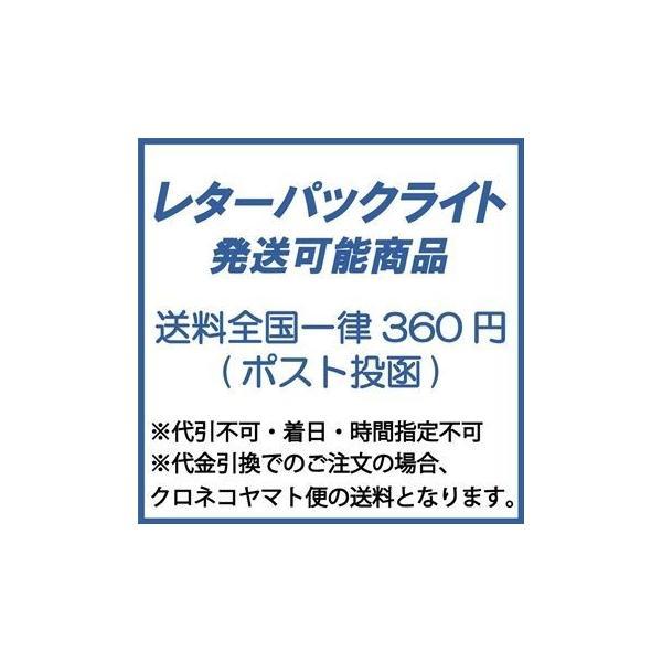 航空自衛隊グッズ ブルーインパルス2017ツアーパッチ ワッペン(片面ベルクロ) PA161-TN jieitai-net 04