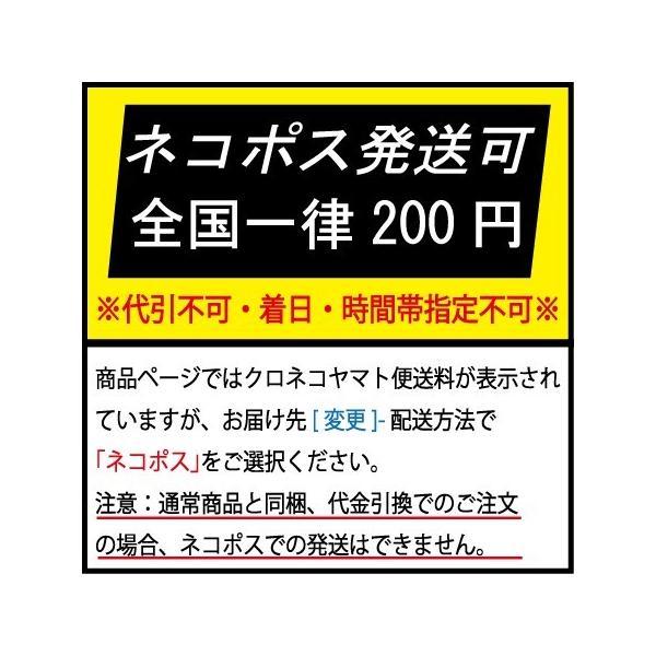 海上自衛隊八戸航空基地隊パッチ・ワッペン|jieitai-net|02
