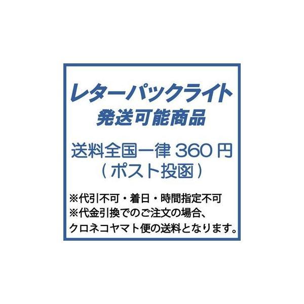 海上自衛隊八戸航空基地隊パッチ・ワッペン|jieitai-net|03