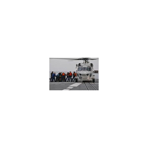 上自衛隊グッズ 東日本大震災 21FS がんばろう東北・絆パッチ(両面ベルクロ付)|jieitai-net|03
