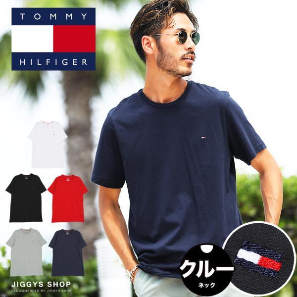TOMMYHILFIGERトミーヒルフィガーTシャツメンズトップスカットソー半袖Tシャツブランドロゴクルーネック大きいサイズS-