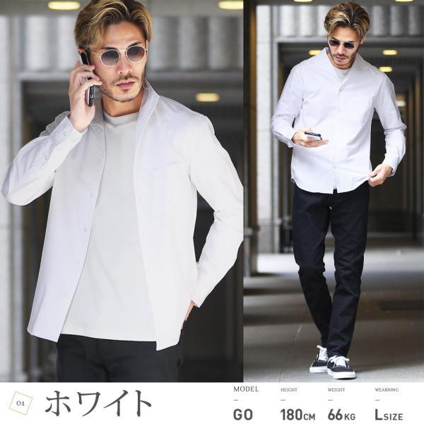 シャツ メンズ トップス 長袖シャツ カジュアルシャツ 無地 ストレッチ素材 春 春服 送料無料|jiggys-shop|05