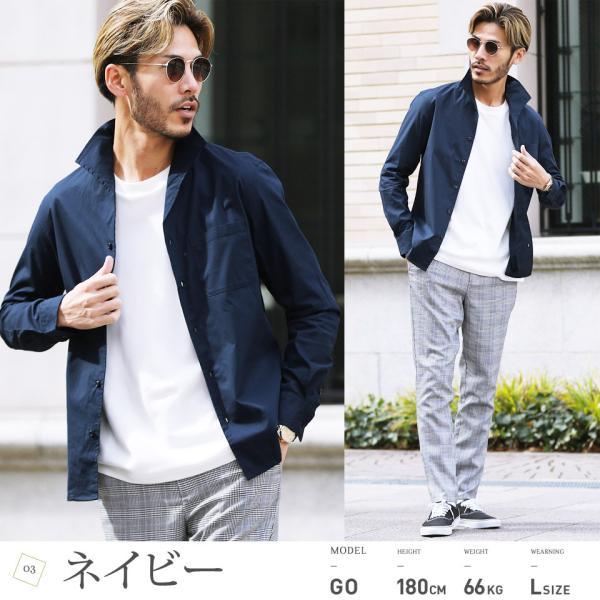 シャツ メンズ トップス 長袖シャツ カジュアルシャツ 無地 ストレッチ素材 春 春服 送料無料|jiggys-shop|07