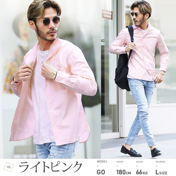 シャツ メンズ トップス 長袖シャツ カジュアルシャツ 無地 ストレッチ素材 春 春服 送料無料|jiggys-shop|09