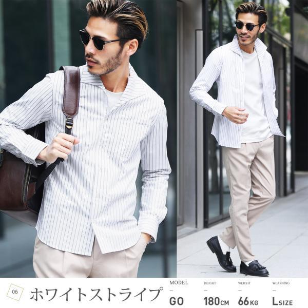 シャツ メンズ トップス 長袖シャツ カジュアルシャツ 無地 ストレッチ素材 春 春服 送料無料|jiggys-shop|10
