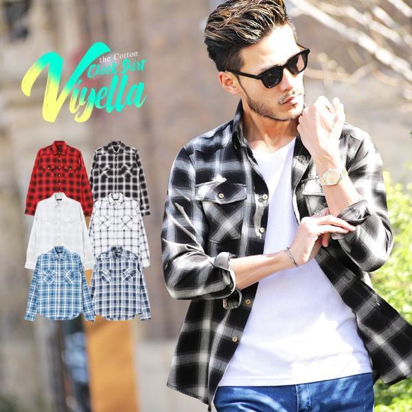 チェックシャツ メンズ トップス ウエスタンシャツ 長袖シャツ チェック柄 ロング丈 選べる2タイプ 春 春服 送料無料|jiggys-shop