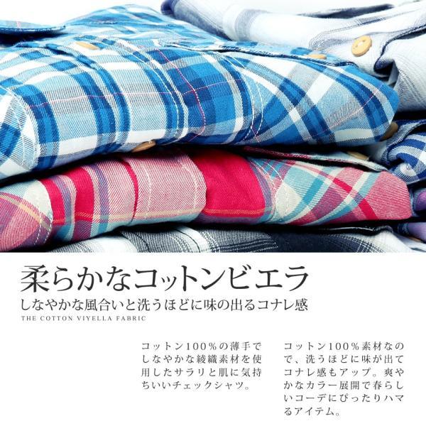 チェックシャツ メンズ トップス ウエスタンシャツ 長袖シャツ チェック柄 ロング丈 選べる2タイプ 春 春服 送料無料|jiggys-shop|02