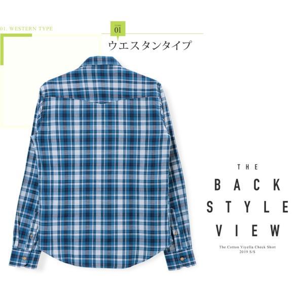 チェックシャツ メンズ トップス ウエスタンシャツ 長袖シャツ チェック柄 ロング丈 選べる2タイプ 春 春服 送料無料|jiggys-shop|11