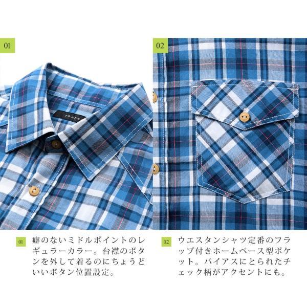 チェックシャツ メンズ トップス ウエスタンシャツ 長袖シャツ チェック柄 ロング丈 選べる2タイプ 春 春服 送料無料|jiggys-shop|12