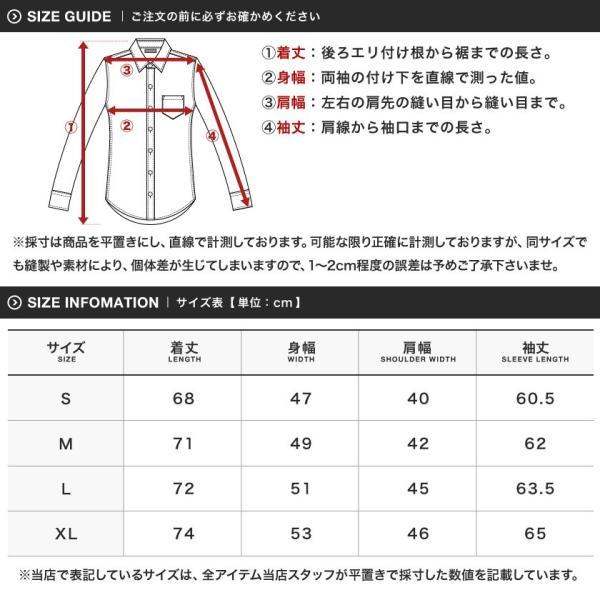 チェックシャツ メンズ トップス ウエスタンシャツ 長袖シャツ チェック柄 ロング丈 選べる2タイプ 春 春服 送料無料|jiggys-shop|14