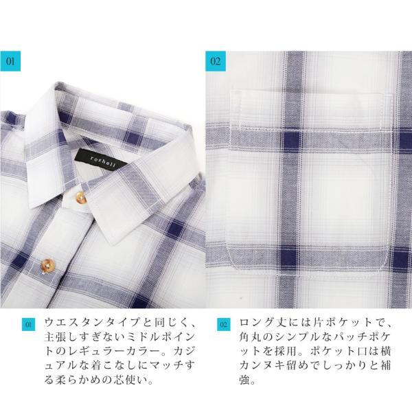 チェックシャツ メンズ トップス ウエスタンシャツ 長袖シャツ チェック柄 ロング丈 選べる2タイプ 春 春服 送料無料|jiggys-shop|16