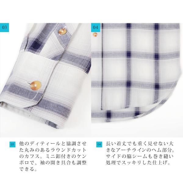 チェックシャツ メンズ トップス ウエスタンシャツ 長袖シャツ チェック柄 ロング丈 選べる2タイプ 春 春服 送料無料|jiggys-shop|17