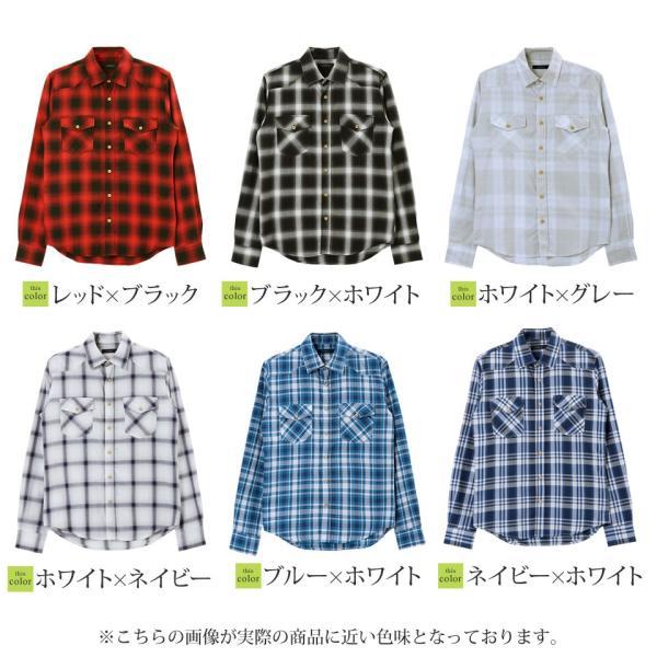 チェックシャツ メンズ トップス ウエスタンシャツ 長袖シャツ チェック柄 ロング丈 選べる2タイプ 春 春服 送料無料|jiggys-shop|10