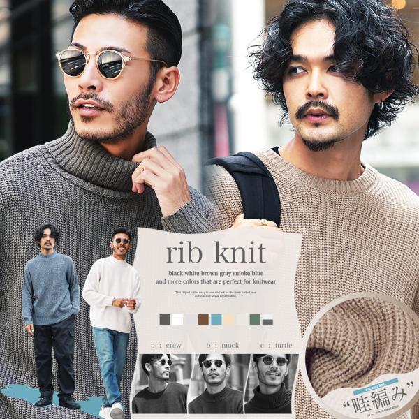 ニット セーター メンズ トップス 畦編みニット 選べる3タイプ クルーネック Vネック タートルネック 長袖 無地 ボーダー柄 春 春服 送料無料|jiggys-shop