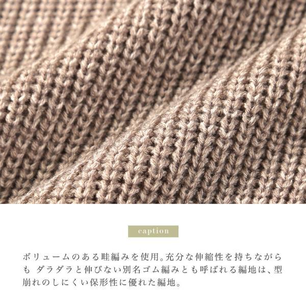ニット セーター メンズ トップス 畦編みニット 選べる3タイプ クルーネック Vネック タートルネック 長袖 無地 ボーダー柄 春 春服 送料無料|jiggys-shop|18