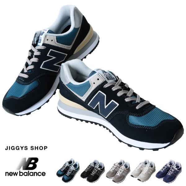 f4dae89f170f1 new balance ニューバランス ML574 スニーカー メンズ ローカットスニーカー ランニングシューズ 靴 送料無料