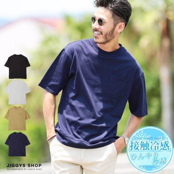 カットソー Tシャツ ボーダー柄 グレー 長袖 ポケT ポケット付き クルーネック トップス メンズ ホワイト