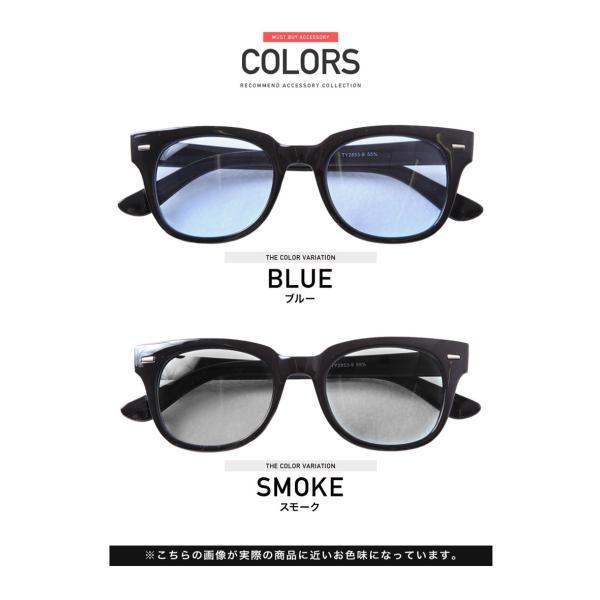 サングラス メンズ メガネ 眼鏡 アイウェア UVカット ケース付き 春 秋 冬 冬服 送料無料 / スクエアカラーレンズメガネ|jiggys-shop|04