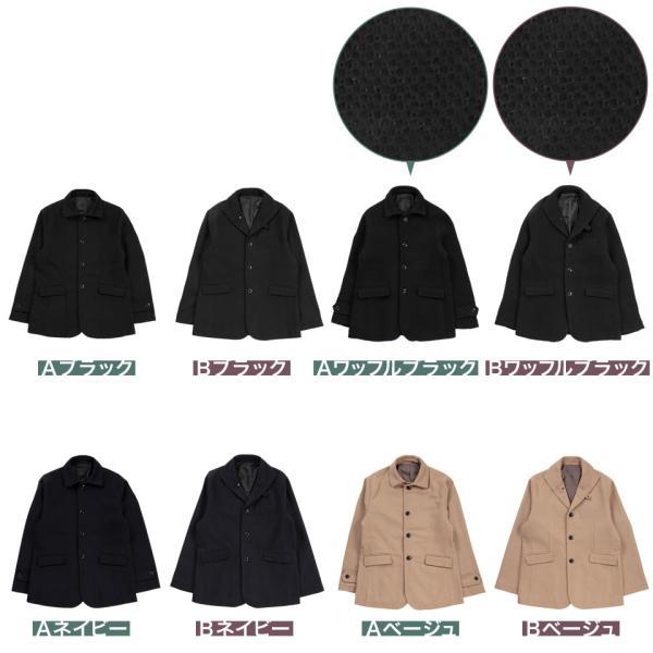 イタリアンカラージャケット マリンコート メンズ アウター コート 選べる2タイプ ショート丈 モノトーン 春 春服 送料無料|jiggys-shop|12