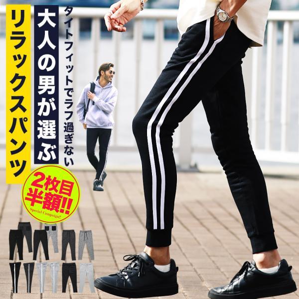 スウェットパンツ ジョガーパンツ メンズ ボトムス テーパードパンツ 伸縮 クライミングパンツ スリム 迷彩柄 サイドライン 夏 夏服 送料無料 先行予約0842|jiggys-shop