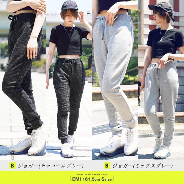 スウェットパンツ ジョガーパンツ メンズ ボトムス テーパードパンツ 伸縮 クライミングパンツ スリム 迷彩柄 サイドライン 夏 夏服 送料無料 先行予約0842|jiggys-shop|13