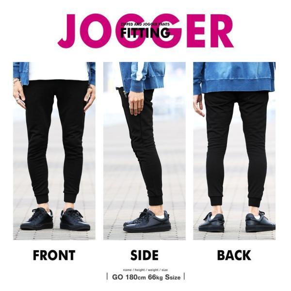 スウェットパンツ ジョガーパンツ メンズ ボトムス テーパードパンツ 伸縮 クライミングパンツ スリム 迷彩柄 サイドライン 夏 夏服 送料無料 先行予約0842|jiggys-shop|15