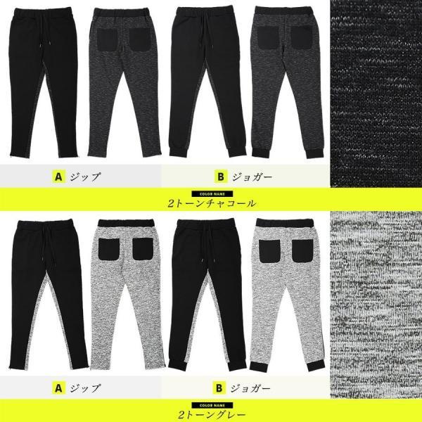 スウェットパンツ ジョガーパンツ メンズ ボトムス テーパードパンツ 伸縮 クライミングパンツ スリム 迷彩柄 サイドライン 夏 夏服 送料無料 先行予約0842|jiggys-shop|16
