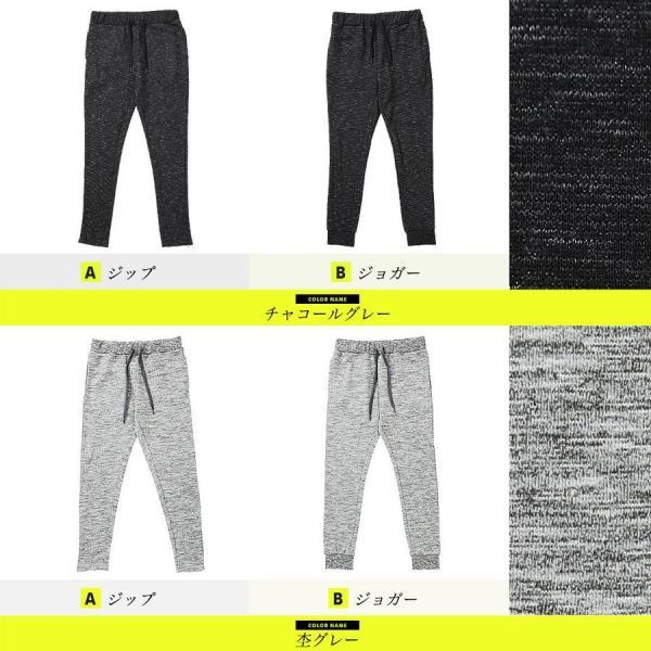 スウェットパンツ ジョガーパンツ メンズ ボトムス テーパードパンツ 伸縮 クライミングパンツ スリム 迷彩柄 サイドライン 夏 夏服 送料無料 先行予約0842|jiggys-shop|17