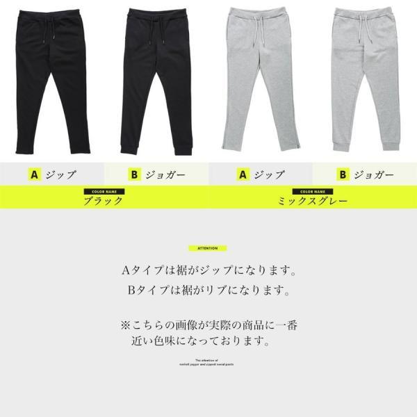 スウェットパンツ ジョガーパンツ メンズ ボトムス テーパードパンツ 伸縮 クライミングパンツ スリム 迷彩柄 サイドライン 夏 夏服 送料無料 先行予約0842|jiggys-shop|19