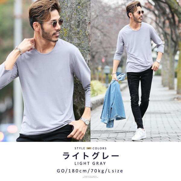 Tシャツ メンズ [タダ割対象 3点購入で1点タダ] 無地 7分袖 カットソー 冬服 送料無料 jiggys-shop 05