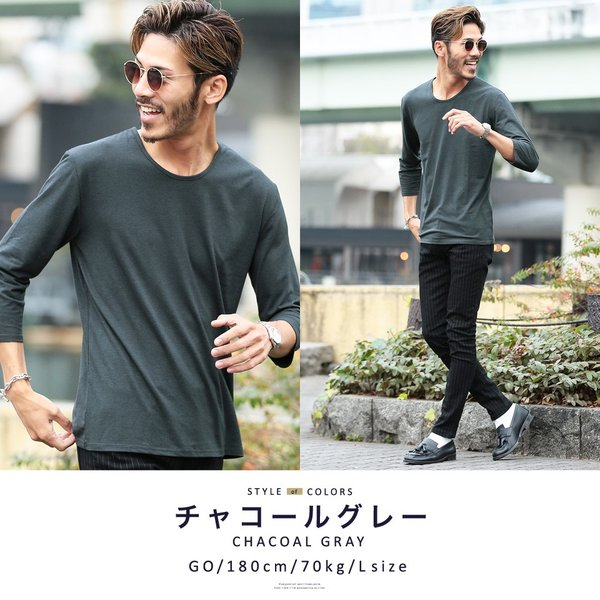 Tシャツ メンズ [タダ割対象 3点購入で1点タダ] 無地 7分袖 カットソー 冬服 送料無料 jiggys-shop 06