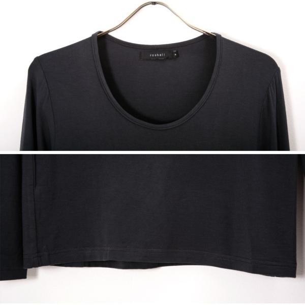 【タダ割 3枚購入で1枚無料】 ロンT Tシャツ メンズ トップス カットソー 防寒インナー 長袖 無地 あったかインナー ウォームビズ発熱 夏 夏服 送料無料|jiggys-shop|16