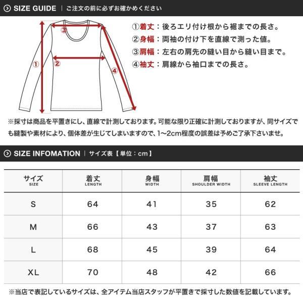 【タダ割 3枚購入で1枚無料】 ロンT Tシャツ メンズ トップス カットソー 防寒インナー 長袖 無地 あったかインナー ウォームビズ発熱 夏 夏服 送料無料|jiggys-shop|18
