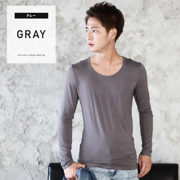 ロンT Tシャツ メンズ [タダ割対象 3点購入で1点タダ] 長袖 無地 あったかインナー ウォームビズ発熱 秋服 送料無料|jiggys-shop|05