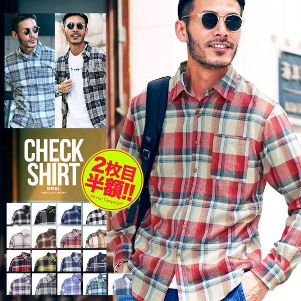 チェックシャツ メンズ ポイント10倍 長袖シャツ コットン ネルシャツ カジュアルシャツ オフィス 秋服 送料無料 jiggys-shop