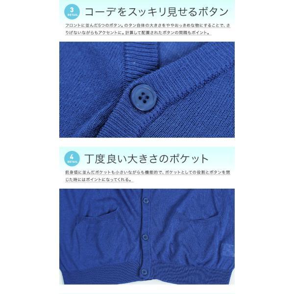 サマーカーディガン メンズ トップス 薄手 透け シースルー 長袖 サマーニット 無地 ボーダー UV対策 秋 秋服 送料無料 jiggys-shop 18