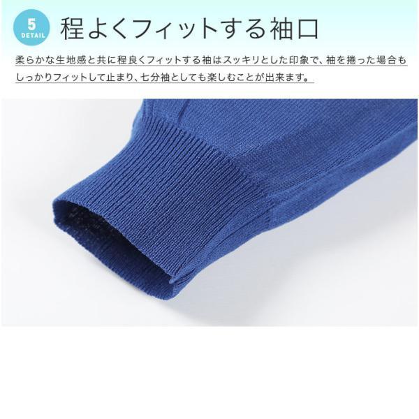サマーカーディガン メンズ トップス 薄手 透け シースルー 長袖 サマーニット 無地 ボーダー UV対策 夏 夏服 送料無料 先行予約0814|jiggys-shop|19