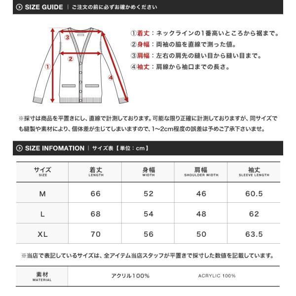 サマーカーディガン メンズ トップス 薄手 透け シースルー 長袖 サマーニット 無地 ボーダー UV対策 秋 秋服 送料無料 jiggys-shop 20
