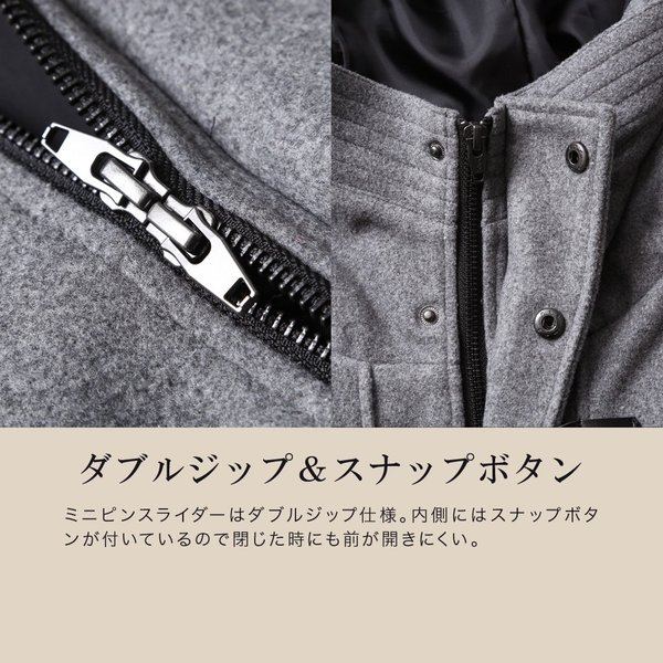 ダッフルコート メンズ アウター コート ショート丈 ダッフルパーカー 春 春服 送料無料|jiggys-shop|13
