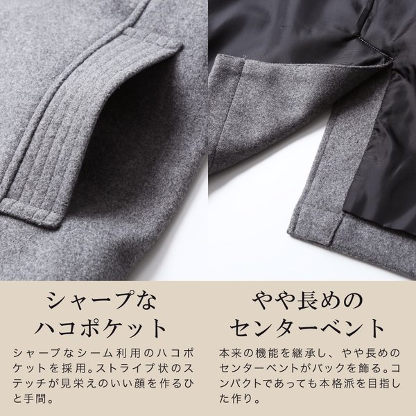 ダッフルコート メンズ アウター コート ショート丈 ダッフルパーカー 春 春服 送料無料|jiggys-shop|14