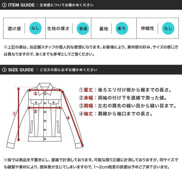 ダッフルコート メンズ アウター コート ショート丈 ダッフルパーカー 春 春服 送料無料|jiggys-shop|15