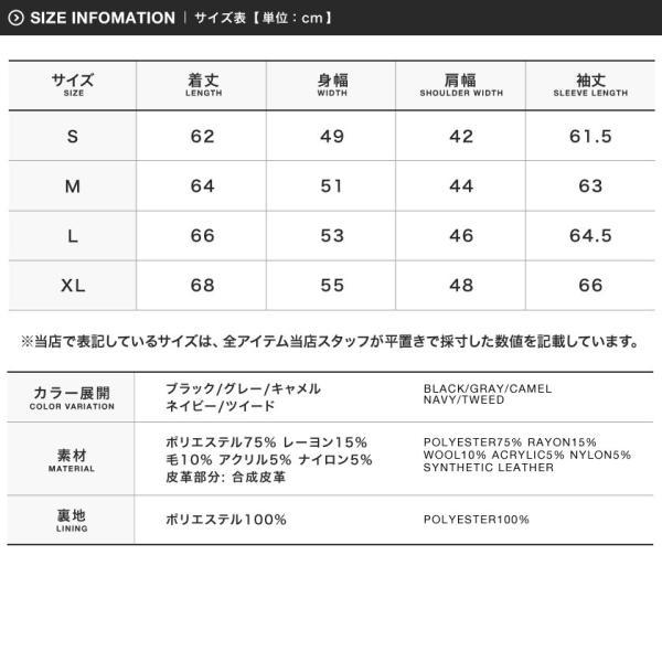ダッフルコート メンズ アウター コート ショート丈 ダッフルパーカー 春 春服 送料無料|jiggys-shop|16