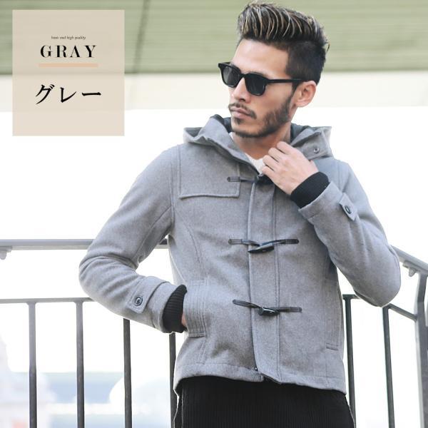 ダッフルコート メンズ アウター コート ショート丈 ダッフルパーカー 春 春服 送料無料|jiggys-shop|07